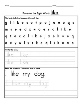 Sight Words Set 1