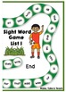 Sight Words - Soccer Themed Sight Word Bundle
