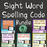 Sight Words Practice Bundle
