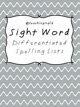 Sight Words Spelling List