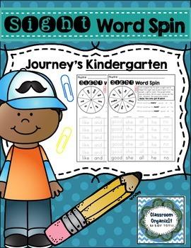 {Sight Words} Spin, Read, & Trace! ~ Texas Journeys Kindergarten