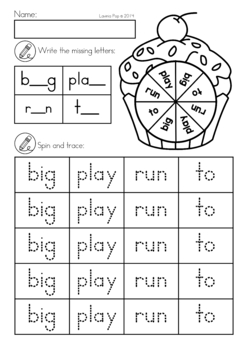 Sight Words Center