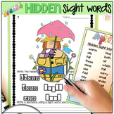 Sight Words {Spring Bundle}