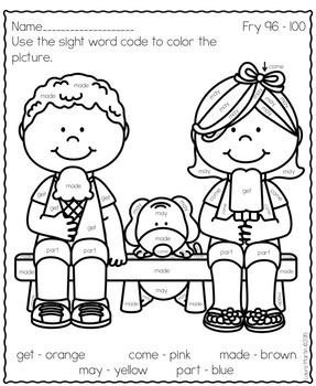 Color by Sight Word-Spring