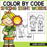 Color by Sight Word Spring   Distance Learning