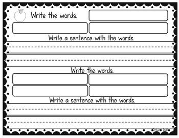 Sight Words- Stick Center