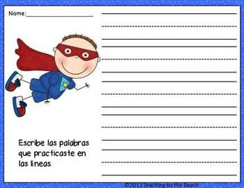 Sight Words Superhero Play Dough Mats-Spanish Palabras de Uso Frecuente
