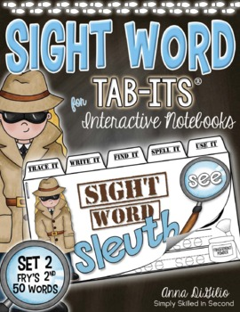 Sight Words - Set 2