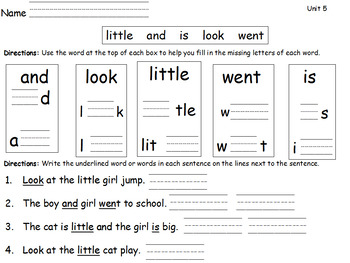 Sight Words (Ten Units of Sight Words)
