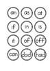 Sight Words - Treasure - ready to use activity