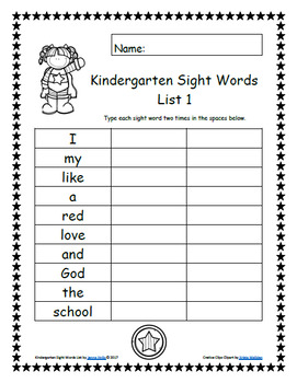 Sight Words Typing Practice