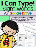 Sight Words Typing Practice for Google Drive