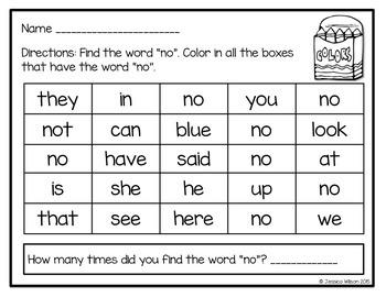 Sight Words Cut, Paste, & Color Set 3