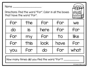 Sight Words Cut, Paste, & Color Set 5