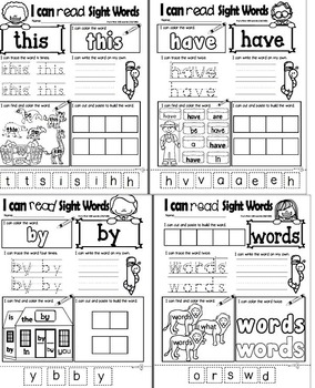 Sight Words Volume 1 - Fry's 1st 50 words (Practice Sheets)