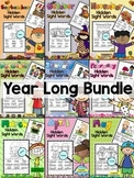 Sight Words {YEAR LONG Bundle}