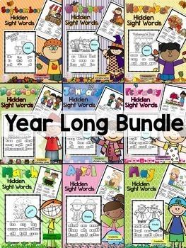Sight Words {YEAR LONG Bundle}