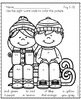 Color by Sight Word Winter