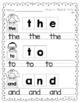Sight Words Word Builder Bundle