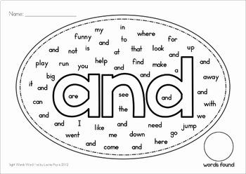 Sight Words Word Find BUNDLE