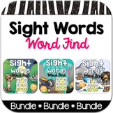 Sight Words Word Find PowerPoint & Printables Bundle