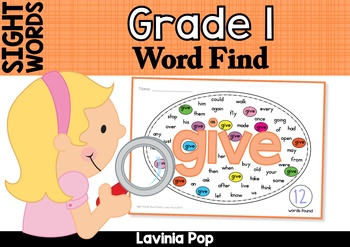 Sight Words Word Find (Grade 1)