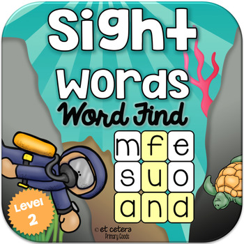 Sight Words Word Find Level 2 ~ PowerPoint & Printables