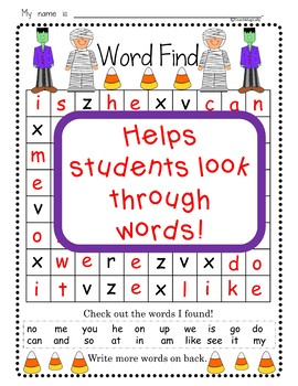 Sight Word Practice Word Find October Halloween Themed