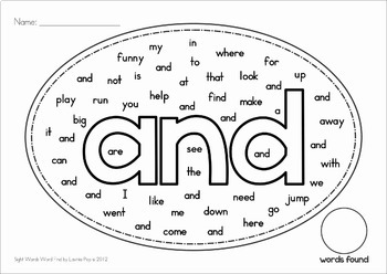 Sight Words - Word Find Center