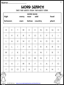 Sight Words Word Search BUNDLE Grades k-3