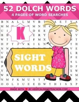 Sight Words Word Search (Find 52 Primer Dolch Words) - Kindergarten