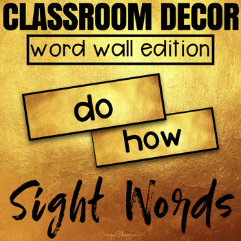 Sight Words Word Wall - Classroom Decor Gold