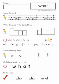 Sight Words Word Work BUNDLE