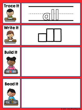 Sight Words Word Work Mats - Primer Sight Words