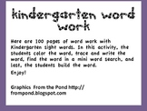 Sight Words-Word Work