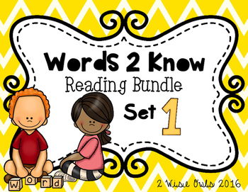 Sight Words- Words To Know Set 1