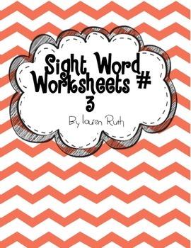 Sight Words Worksheet #3