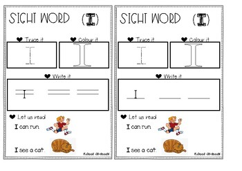 Sight Words Worksheet - I