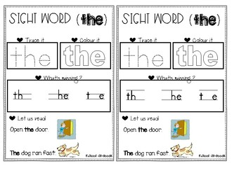 Sight Words Worksheet - the