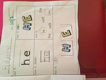 Sight Words Worksheets Set 1
