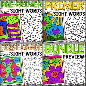 Sight Words Worksheets Color by Code Bundle