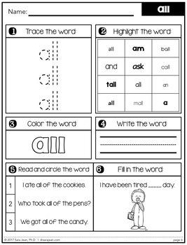 Sight Words Worksheets: Fluency Practice and Word Work BUNDLE PACK