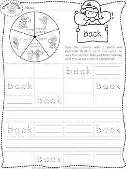 Sight Words Worksheets - Fry 101 to 200 - set 4