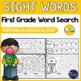 Sight Words Kindergarten and First Grade Worksheets BUNDLE