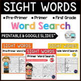 Sight Words Kindergarten and First Grade Worksheets BUNDLE