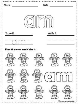 Sight Words Worksheets (Primer)