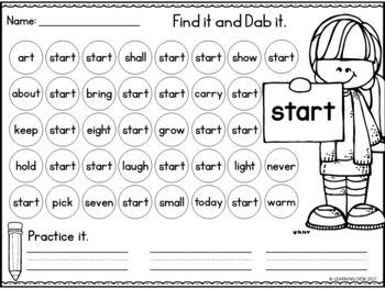 Sight Words Third Grade