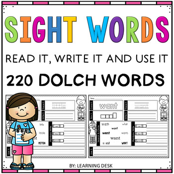 Kindergarten Sight Words Worksheets - Dolch Sight Words