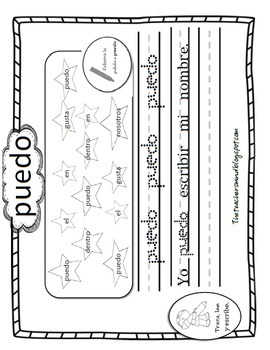 Sight Words Worksheets in Spanish