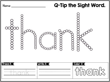 Q Tip Painting Sight Words Worksheets Kindergarten, First, and Second Grade